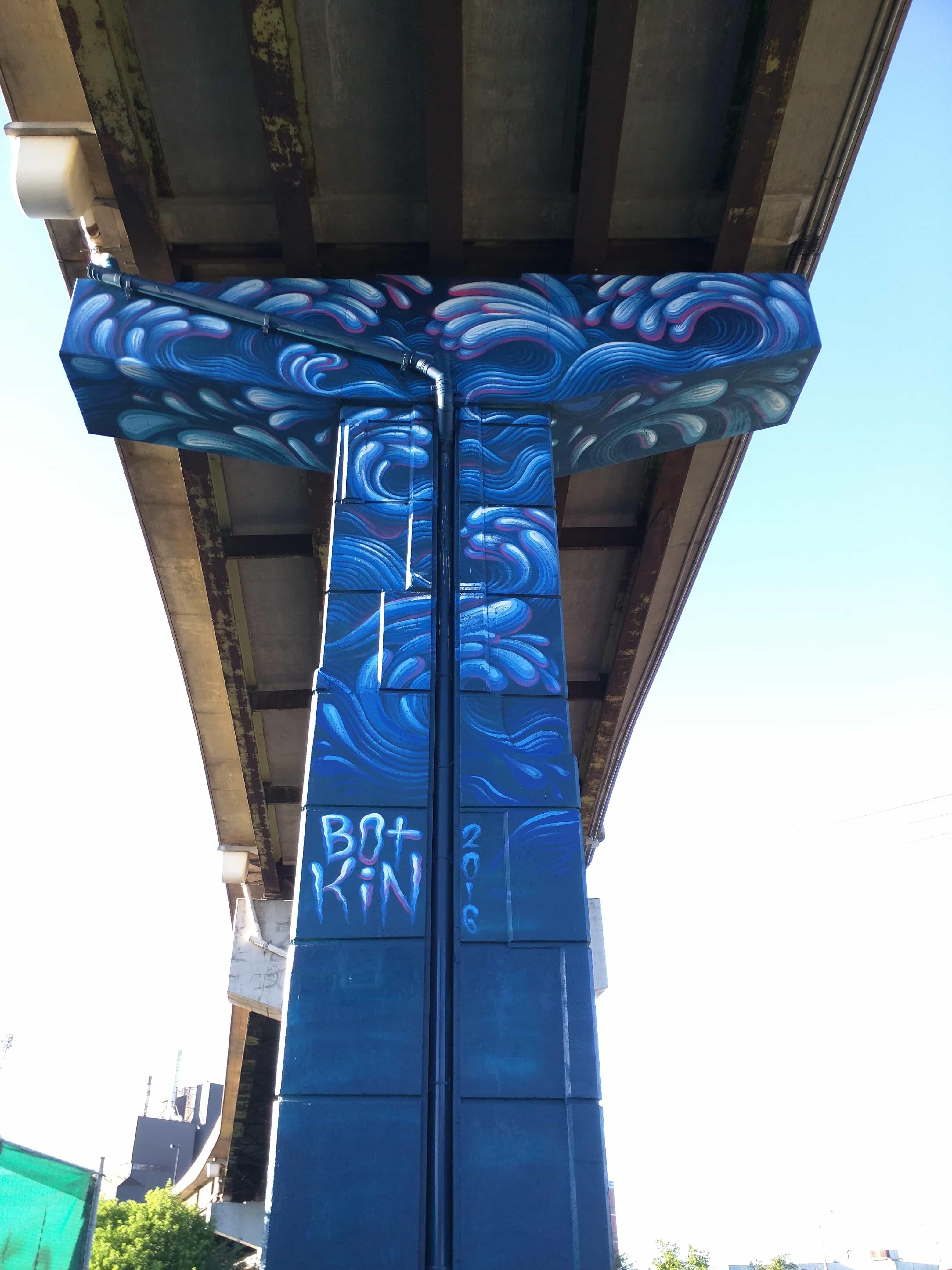 Botkin_Don Pillar West Side_PC Derek Akers_@muhr42