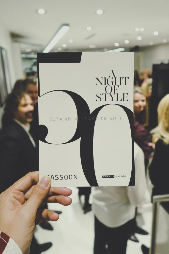 A Night of Style